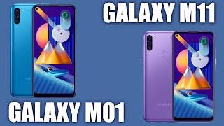 Samsung Galaxy M01 vs Samsung Galaxy M11. Обзор сравнение!