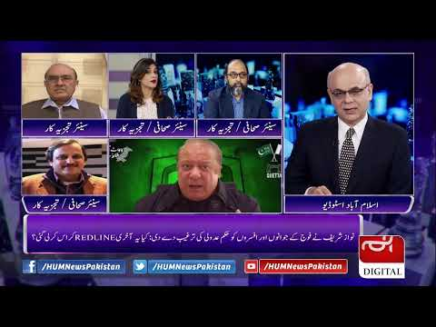 Breaking Point with Malick on Hum News | Latest Pakistani Talk Show