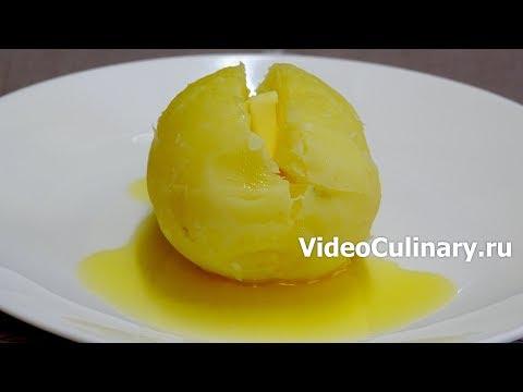 Запечёная картошка за