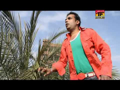 Changa Kitai Janiya - Sudheer Saqi - Eid Ul Azha - Latest Punjabi And Saraiki Song 2016