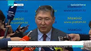 Жалған құжаттар үшін оқудан шығарылған Астана медициналық университетінің студенттері сотқа жүгінді