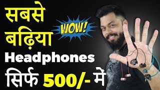 Video सबसे बढ़िया Earphones सिर्फ ₹500 में | Best Headphones Under ₹500 (2018) download MP3, 3GP, MP4, WEBM, AVI, FLV Juli 2018