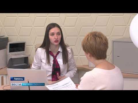 ВТБ открыл специализированный офис с полным циклом ипотечного обслуживания