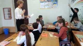 Урок русского языка. 3 класс. Чтение.