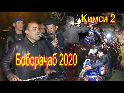 Ана Ракс Бо Ракоса Дар Кулоб 2020  Боборачаба нави пачкаш