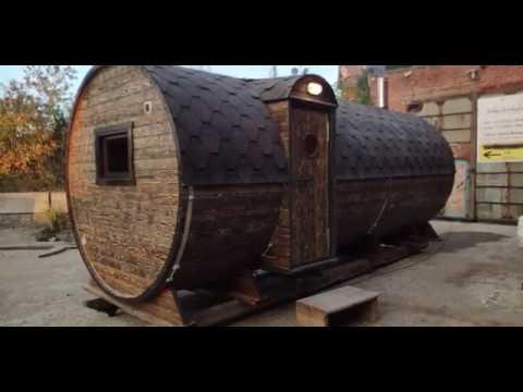 Баня бочка 6 метров 2 5метра в диаметре, брашированная,  для любителей русской бани