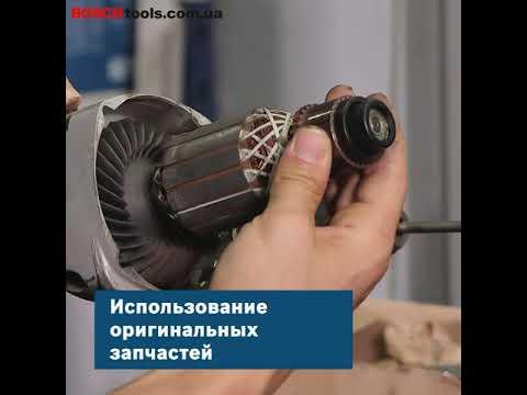 Авторизованная сервисная мастерская по ремонту инструмента Bosch