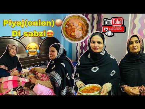 Download ll New Recipe - Piyaj di Sabji 😍🥰ll  Life of Punjab ll Tasty to Eat ❤ll By navsukhman vlogs ll