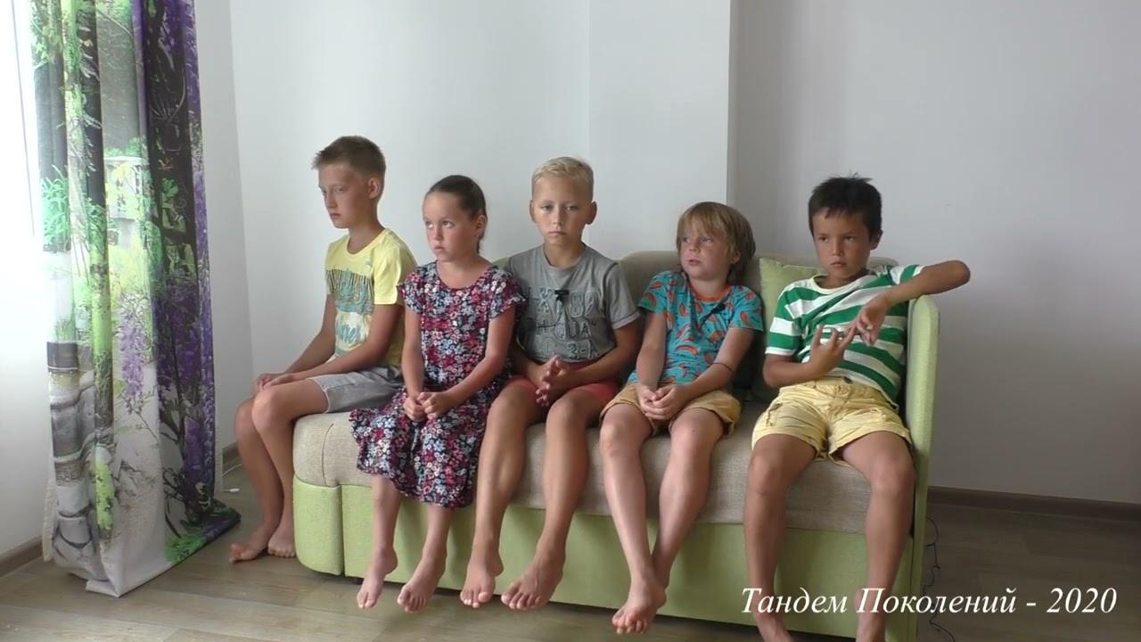 Сергей Будков. Разговоры о жизни с детьми