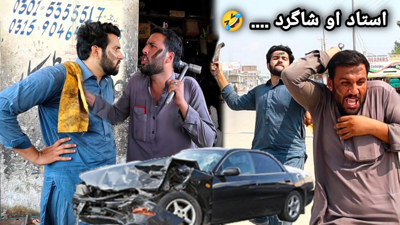 Download Ustad Aw Shagard New Pashto Funny Video By Azi Ki Vines 2021