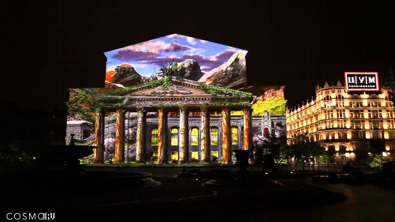 Festival of Light in Moscow: what was the event in 2017 67