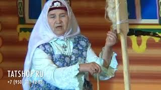 Скачать Рузалия апа Күгәрчен татар халык җыры татарская бабушка