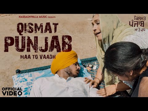qismat-punj-aab---maa-to-vadh-(full-video)-|-bicky-boy-|-hassaun-wala-music-|-latest-new-songs-2019