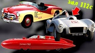 18 советских СПОРТкаров. Спортивные автомобили сделанные в СССР