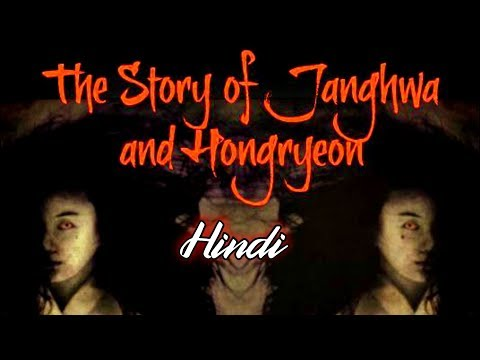 A Korean Horror Folktale Ft. A Tale Of Two Sisters (Hindi)