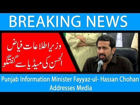 Punjab Information Minister Fayyaz-ul- Hassan Chohan Addresses Media | 25 Oct 2018 | 92NewsHD