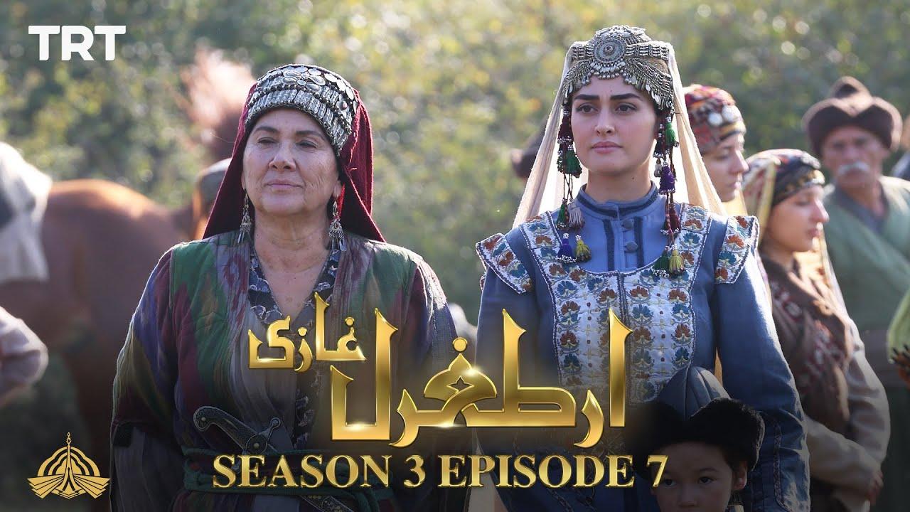 Download Ertugrul Ghazi Urdu | Episode 07| Season 3