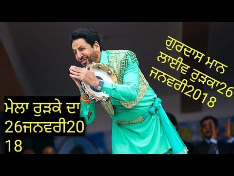 Gurdas Maan 26January2018 Rurka Kalan Mela Original Live Performance ( Baba Chinta Bhagat  ji)
