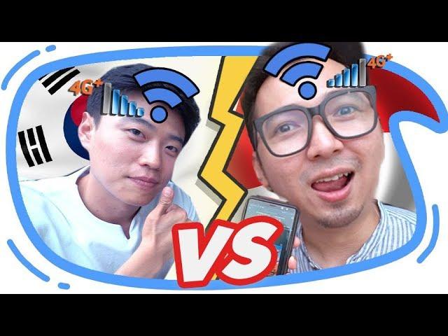 INTERNET KOREA vs INTERNET INDONESIA !! Sejauh apa bedanya??