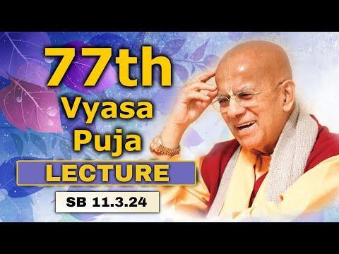 Vyasa Puja Lecture