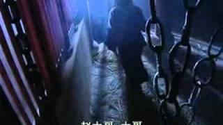 cấm vệ quân 2002 Triệu Chính và Trương Chấn.mp4