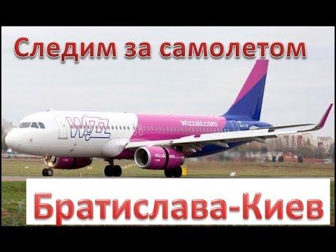 Flight trackig live, WizzAir Bratislava-Kiev