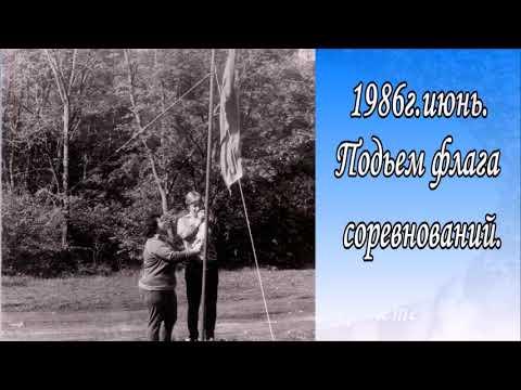 Горный техникум. Партизанск , Приморский край.