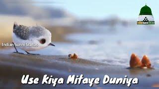 Coronavirus| Use Kiya Mitaye Duniya Jise Aap Nawaza Khwaja Ji/WhatsApp Status/Indian Sunni Status.