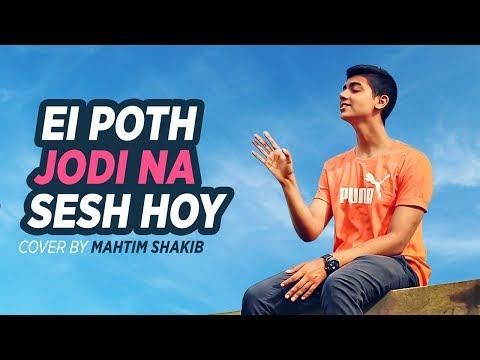 Ei Poth Jodi Na Sesh Hoy   Prithwi Raj ft. Mahtim Shakib   Amber Radio   2018