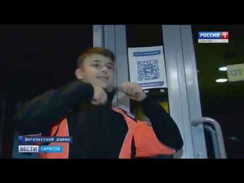 СТЦ Старт+Школа картинга Каретта. Вести Саратов. Картинг Саратов