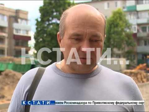 В Нижегородской области начались работы по формированию комфортной городской среды