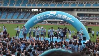 2017ファン感謝デー(@等々力陸上競技場) 明日も.