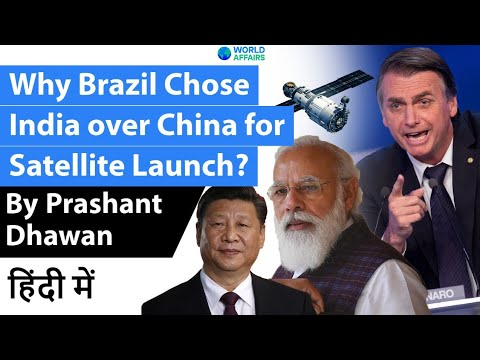Why Brazil picked India over China for Satellite Launch Current Affairs 2020 #UPSC #IAS