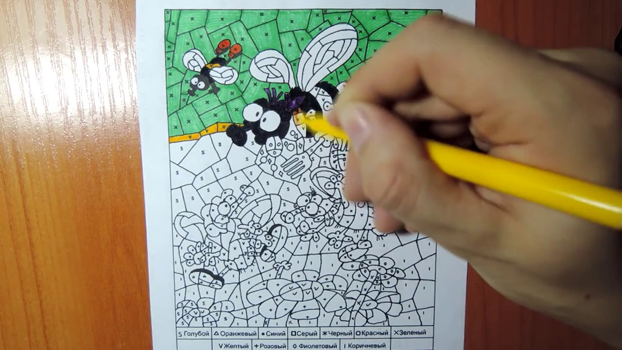 Раскраска для взрослых, антистреcс. Пчелки. - YouTube