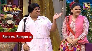 Sarla's Andaz vs. Bumper's Mizaaj - The Kapil Sharma Show