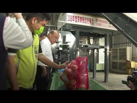 2021年3月28日行政院長蘇貞昌視察恆春洋蔥產業結構及冷鏈倉儲