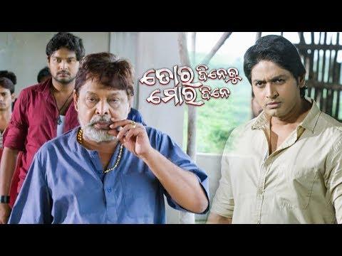 Best Scene - Se Kama Mun Karibi | New Film...