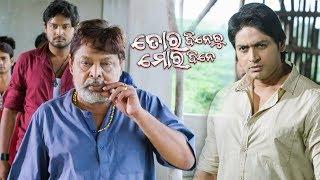 Best Scene - Se Kama Mun Karibi | New Film - Tora Dineku Mora Dine | Mihir Das, Amlan & Arindam