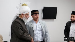 The Caliph in Germany - All Access  (Part 1)