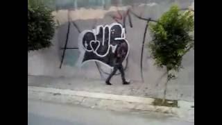 graffiti monterrey. BAK. ausfek fines