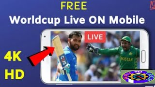 India vs pakistan live match without  hotstar    How to see live cricket match without hotster