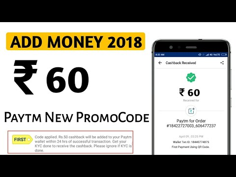 ₹60 Add money Paytm New Promocode 2018 || Paytm Add money  PromoCode ₹60 Free || technical Ravi