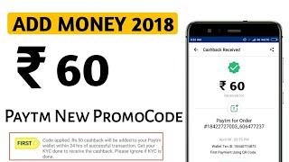 ₹60 Add money Paytm New Promocode 2018 || Paytm Add money  PromoCode ₹60 Free || technical Ravi