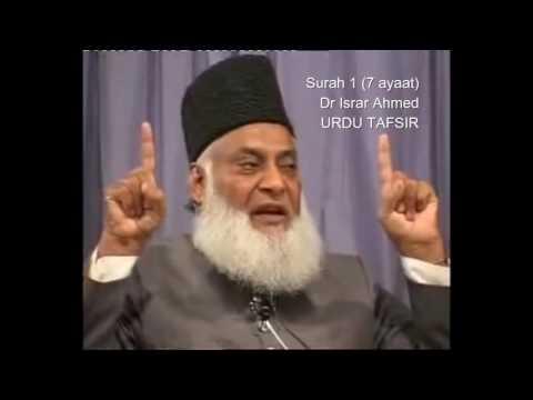 1 Surah Fatiha Dr Israr Ahmed Urdu