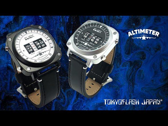 Altimeter Revolving Watch | Tokyoflash Japan