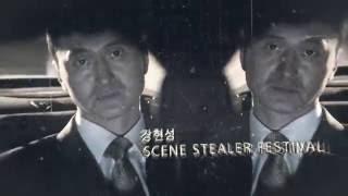 [공식티저] 2016 신스틸러 페스티벌...진정한 배우들이 뭉친다