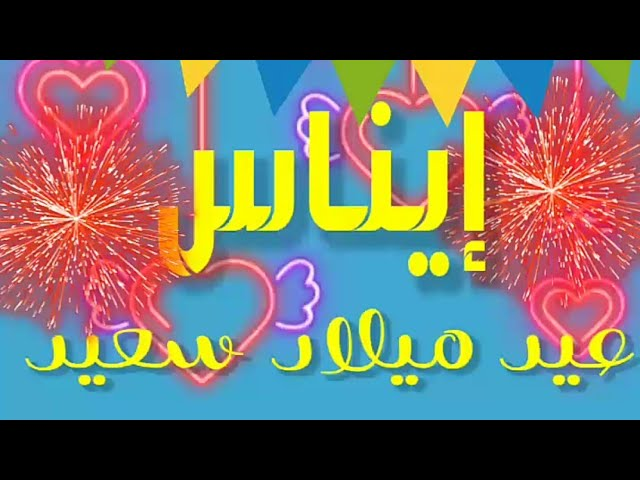 Happy Birthday Wishes Cards Happy Birthday Quotes Happy Birthday Celebration