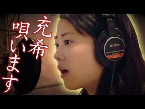 【希子はん、ごちそうさん】日本の朝を感動させた、あの歌をもう一度!