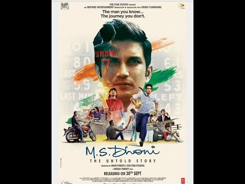 M S Dhoni full movie promotion