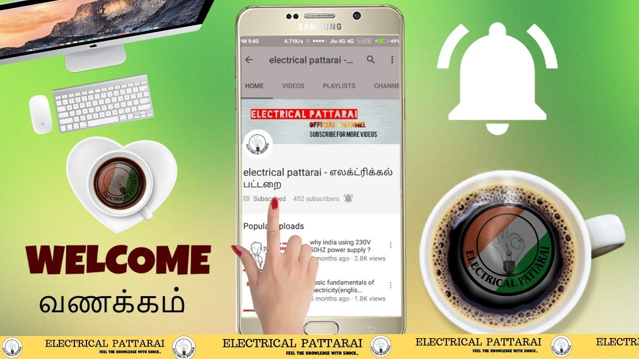 Electrical Pattarai | Tamil Electrical Channel | Intro ...